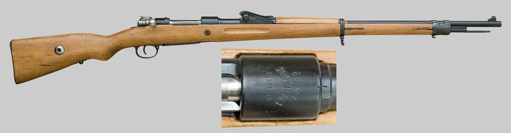 Five Bolt Action Military Rifles -A) Mauser Gewehr 98 Bolt Action ...